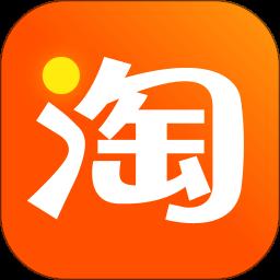 手机淘宝v9.12.0 安卓版
