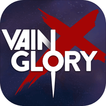 虚荣Vaingloryv4.4.1 (95072) 安卓版