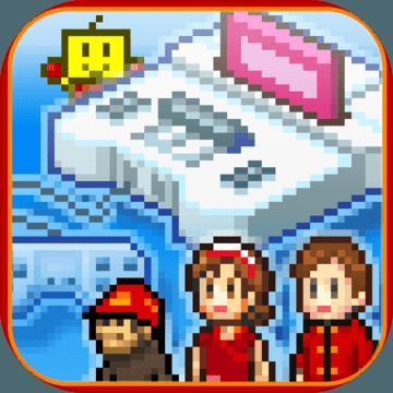 游戏开发物语v3.00 安卓版