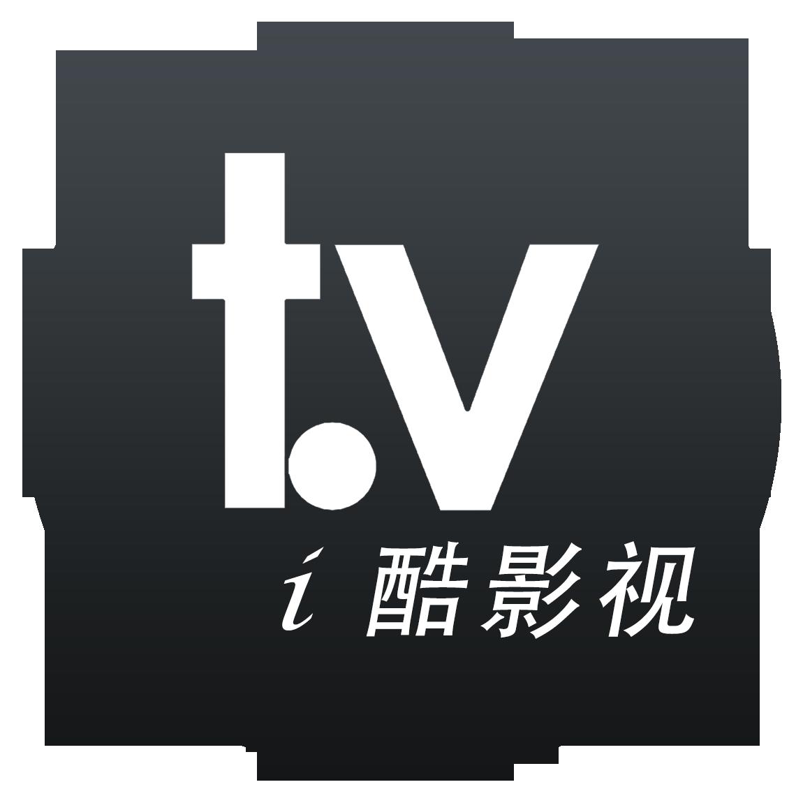 i酷影视v1.2.0 安卓版