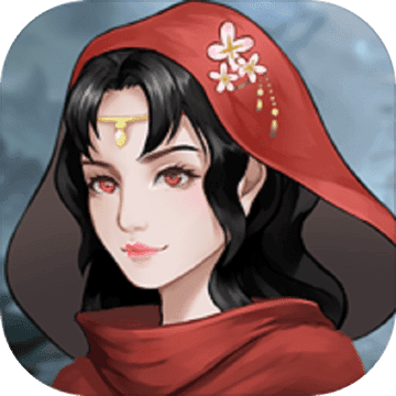 玄元剑仙v1.23 安卓版