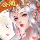 王者修仙v0.4.59 安卓版