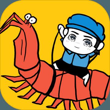 皮皮虾传奇v1.7.4.1 安卓版