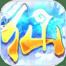 热血修仙H5v1.2.1 安卓版