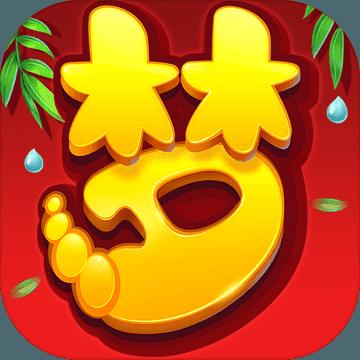 梦幻西游手游官网版v1.260.0 安卓版