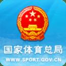 国家体育总局v3.8.4 安卓版
