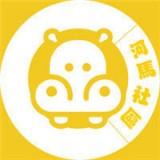 河马社区v1.0 安卓版