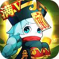 菲狐倚天情缘满V版v1.0.9 安卓版