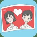 情侣的秘密v1.0.1 安卓版