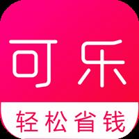 可乐省钱v3.0.5 安卓版
