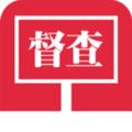 广东环保督查v1.0.20