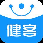 健客网上药店v4.8.2 安卓版