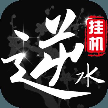 挂江湖v1.1.04 安卓版