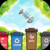 你是什么垃圾v1.0.1 安卓版