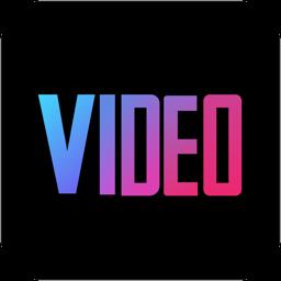 短视频制作器v2.7.2 安卓版