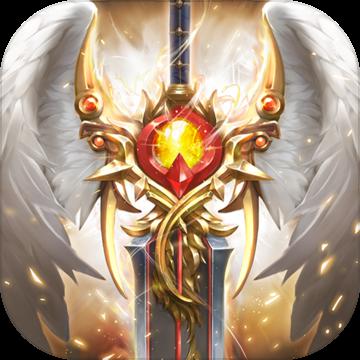 奇迹之剑v1.2.6.1 安卓版