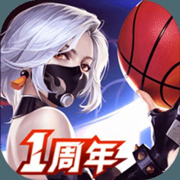 潮人篮球v20.0.977 安卓版