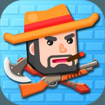 火枪英雄破解版v1.0.0 最新版