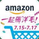 亚马逊购物v18.13.0.600 安卓版