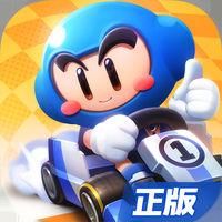 跑跑卡丁车官方竞速版IOS版v1.6.2 iPhone版