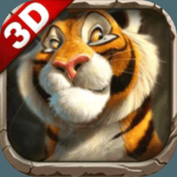 兽王争霸v1.6.8 安卓版