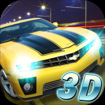 3D飞速狂飙v2.2 安卓版