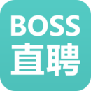 Boss直聘v8.110 安卓版