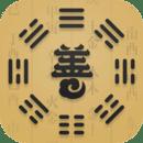 善奇命理v1.5.1 安卓版
