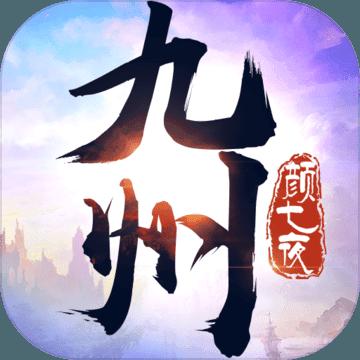 九州颜七夜v2.2.0 安卓版