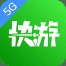 咪咕快游苹果版v1.0 iPhone版