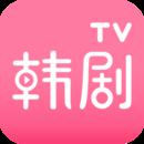 韩剧TVv2.8.4 安卓版