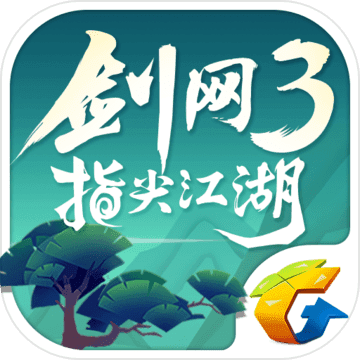 剑网3指尖江湖v1.3.1 安卓版