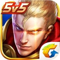 王者荣耀ios版v1.54.1.3 iPhone版