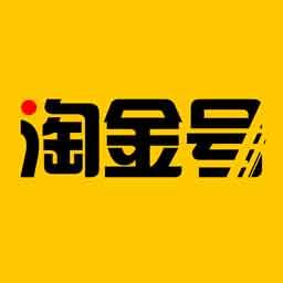 淘金号v3.5.5.5 最新版
