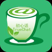 初心话v1.0.0 安卓版