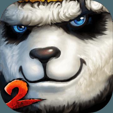 太极熊猫2v1.5.1 安卓版