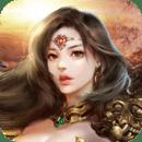 傲血战神v1.0 安卓版