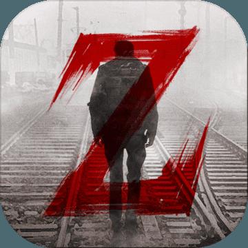 黎明之路v1.4.4 安卓版