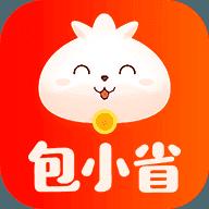 包小省v2.9.1 安卓版