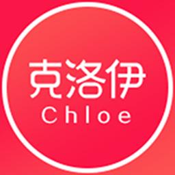 克洛伊v1.0.4 安卓版
