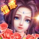 梦幻仙游v1.0.16 安卓版