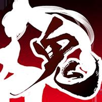 鬼武三国志v1.3 安卓版