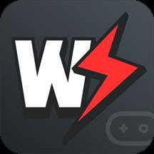 无双电竞v1.0.0.8 安卓版