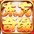 东方奇缘BT版v1.1.0 安卓版
