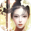 九州剑尘v1.0 安卓版