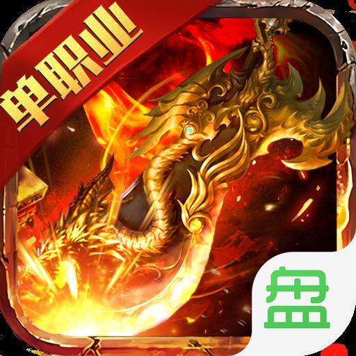 剑侠风云v1.0.0 安卓版