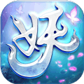 四海仙妖记v1.0 安卓版