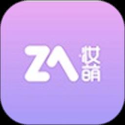 妆萌v1.2.13.26_rls 安卓版