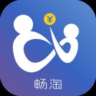 畅淘v1.0.5 安卓版