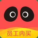 熊猫美妆v4.1 安卓版